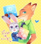 2018 anthro canid canine disney dotted_background duo fox fur grey_body grey_fur japanese_text judy_hopps lagomorph leporid mammal nick_wilde open_mouth open_smile orange_body orange_fur pattern_background rabbit red_fox simple_background smile text yellow_background zootopia めーこ