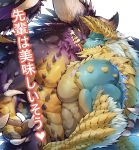 abs anthro barazoku biceps black_body blue_body canid canine canis capcom claws dragon duo elder_dragon fanged_wyvern flirting fur hi_res horn jacketbear japanese_text male mammal monster_hunter muscular muscular_anthro muscular_male nergigante nipples scales scalie spikes teeth text tongue tongue_out video_games wings wolf zinogre